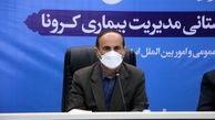 هر گونه تجمع تبلیغاتی انتخاباتی ممنوع است/بزرگان عشایر و نخبگان مردم را به رعایت دستورالعمل های بهداشتی دعوت کنند/اختصاص ۸ هزار بسته کمک معیشتی و یک میلیون ماسک به قرارگاه شهید سلیمانی خوزستان