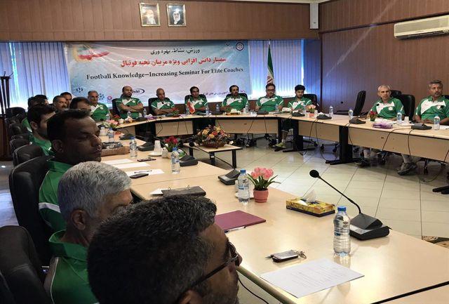 کلاس های دانش افزایی فوتبال زیر نظر مدرس بین المللی یوفا