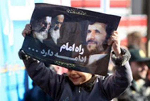 هیات دولت چهارشنبه میهمان سرزمین قنات و قنوت و قناعت میشود