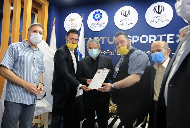 چهرههای سرشناس ورزش سفیران انجمن آمادگی جسمانی شدند