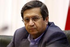 نکات رئیس کل بانک مرکزی بعد از لغو معافیت های تحریم نفت ایران