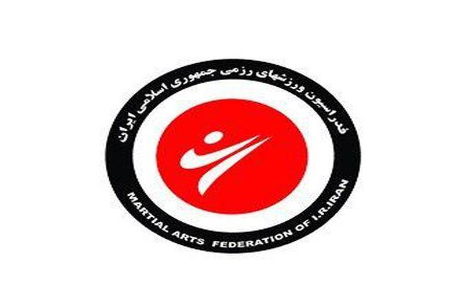 حضور ورزشکاران زنجانی در مسابقات سوپر ساباکی قهرمانی کشور