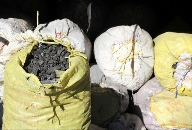 جریمه میلیاردی قاچاقچی زغال در کهگیلویه و بویراحمد