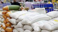 از چه راهی برنج برای سلامتی مفید می شود