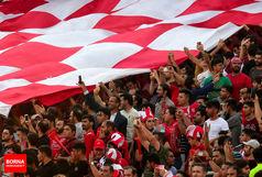 گلمحمدی خیال هواداران پرسپولیس را آسوده میکند+ عکس