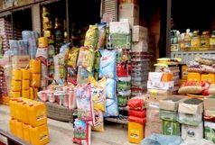 صادرات ۱۷ ماده خوراکی ممنوع شد