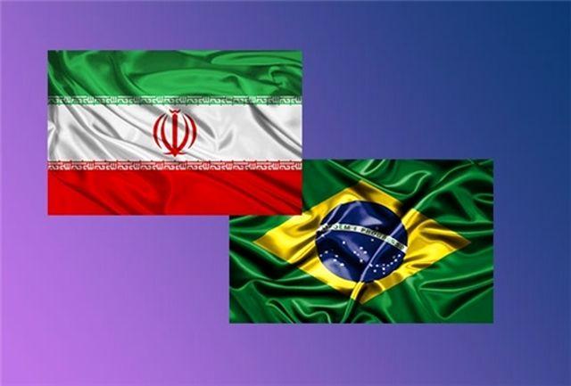 لایحه معاضدت حقوقی متقابل بین ایران و برزیل به مجلس ارسال شد
