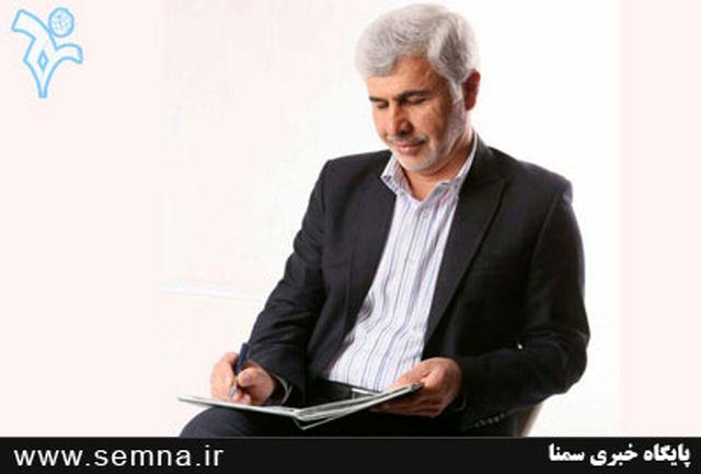 اصغر سلیمی نماینده سمیرم در مجلس
