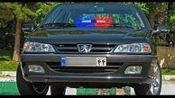 برخورد پلیس با خودروهای دارای «چراغ چشمک زن»