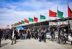 اسکان اضطراری بیش از ۱۳ هزار زائر اربعین در همدان