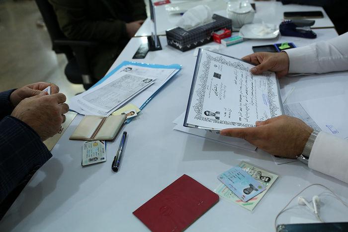 ثبتنام 71 داوطلب انتخابات مجلس در حوزههای انتخابیه استان تا پایان دومین روز ثبتنام