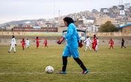 دیدار تیم های فوتبال بانوان آذرخش - ذوب آهن