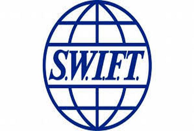 سوئیفت دسترسی برخی از بانکهای ایرانی را قطع کرد