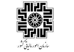 معرفی مدیر کل جدید امور مالیاتی استان قزوین