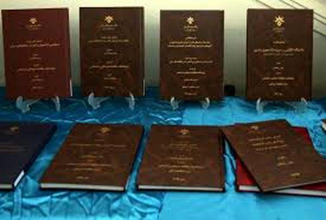 فراخوان جشنواره ملی پایاننامه سال دانشجویی منتشر شد