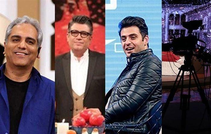 برنامه های ویژه تلویزیون برای شب یلدا
