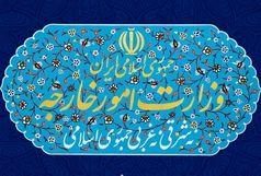 وزارت خارجه بر ممنوعیت عضویت کارکنان در احزاب سیاسی تأکید کرد