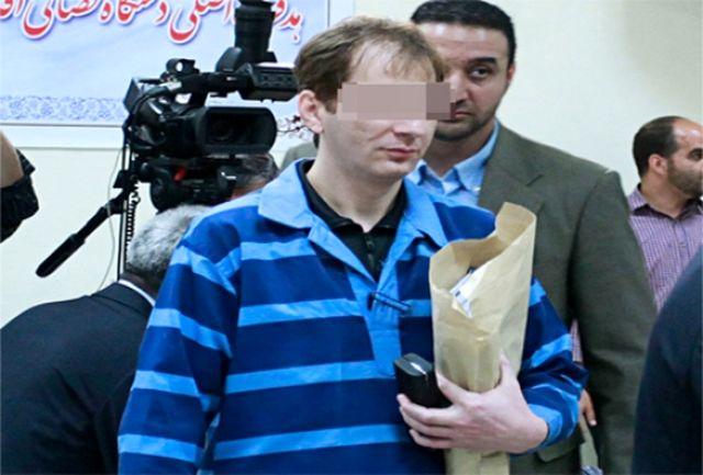 هفتمین جلسه دادگاه متهم نفتی برگزار شد