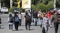 از شنبه 9 اسفند حذف و اضافه دانشجویان آزاد آغاز میشود