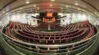 جدیدترین سالن کنسرت در کشور افتتاح می شود