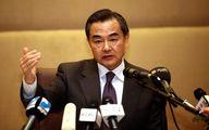 وزیر خارجه چین به سوریه میرود