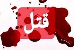 متهم: زنم را کشتم چون مهدورالدم بود؛ مادرزنم را کشتم چون از دخترش حمایت کرد!