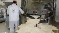 آرامش نسبی بر نانواییهای ارومیه حاکم شد