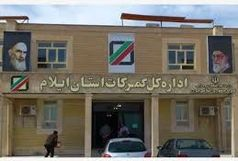 از سرگیری فعالیت تجاری در مرز مهران