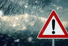 اخطاریه و هشدار سازمان هواشناسی در مورد بارش باران و وزش باد شدید و احتمال شکستن درختان در 5 استان کشور