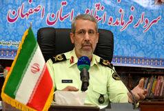 بیش از یک تن و 300 کیلوگرم مواد مخدر در اصفهان کشف شد