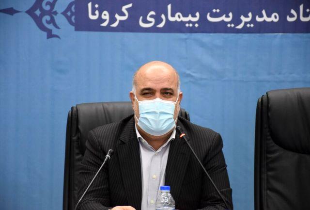 محدودیتها کرونایی خوزستان به قوت خود باقی است/روز طبیعت برگزار نخواهد شد