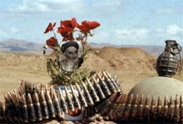 یادواره شهدای قرارگاه پدافند هوایی اصفهان برگزار شد
