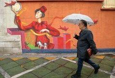 شمیرانات با ۱۰۳ میلی متر بارندگی در تهران رکورد زد