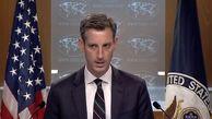 وزیر خارجه آمریکا درباره برجام به کنگره میرود+جزییات
