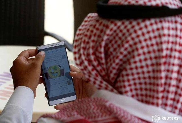 عربستان رسوا شد