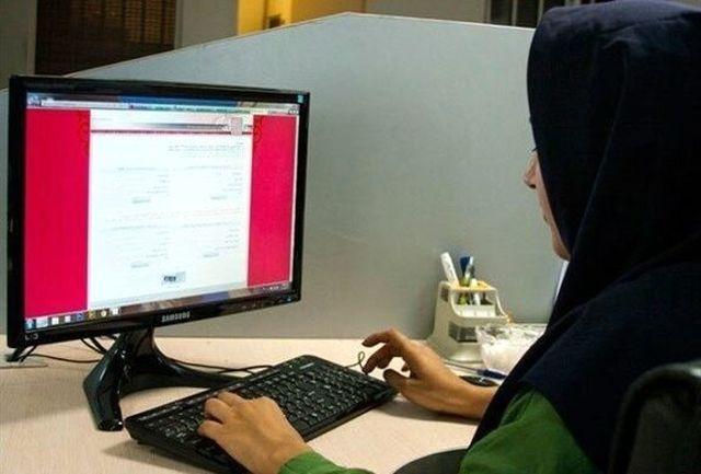 ثبتنام در آزمون استخدامی دستگاههای اجرایی تمدید شد