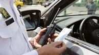 کدام جریمههای خودرو مشمول بخشش می شود؟