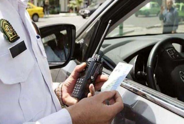 بخشیده شدن جرایم رانندگی در شورای حل اختلاف تکذیب شد+ فیلم