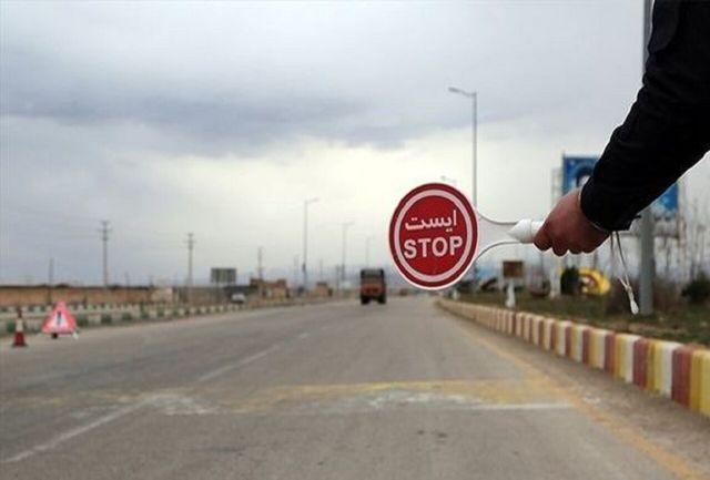 طرح محدودیت رفت و آمد خودروها به شهر سمنان آغاز شد