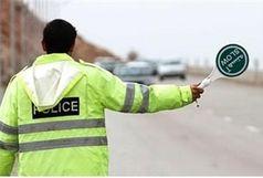 اعلام محدودیت ترافیکی در محور قدیم