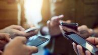 بلایی که اجرای طرح «صیانت از کاربران در فضای مجازی» بر سر مردم میآورد