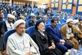 نخستین همایش ملی «نماز، هویت و جوانان»