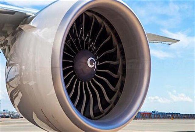 سانحه هوایی در خطوط هواپیمایی 30 مصدم برجای گذاشت