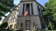 دادگاه آمریکا به تداوم جاسوسی از شهروندان این کشور رأی داد