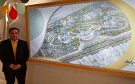 احداث اولین پارک موضوعی کودک و سلامت خاورمیانه در مشهد