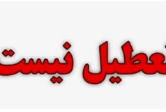 ادارات در شهرستان فیروزکوه تعطیل نیست