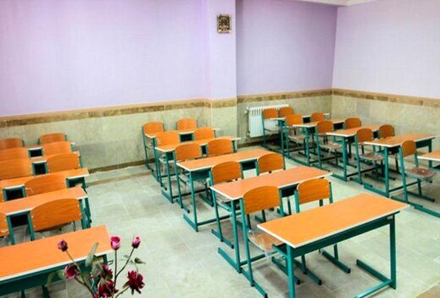 مدرسه چهارکلاسه خیرساز در هامون افتتاح شد