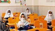 زمان بازگشایی مدارس 15 شهریورماه خواهد بود
