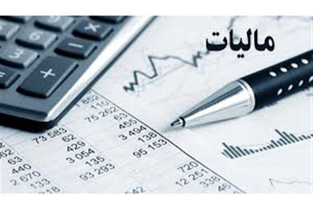 مهلت ارائه اظهارنامه مالیات بر ارزش افزوده دوره زمستان ۹۹ تمدید شد