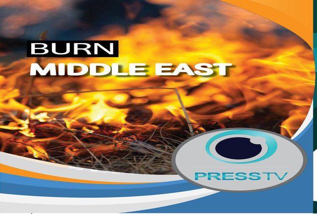 سفری به خاورمیانه سوخته